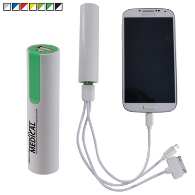Dialog Promotional Power Bank