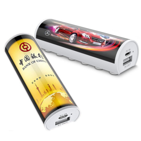 Light up Promotional Power Bank
