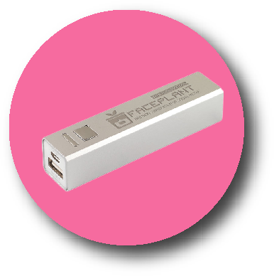 https://ezypowerbanks.com.au/wp-content/uploads/2016/03/b2.png