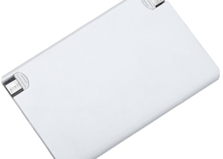 Credit Swiss Slim Power Bank