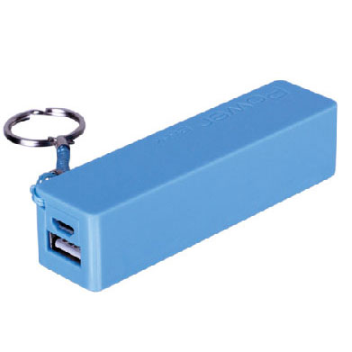 our most popular power banks with logo print